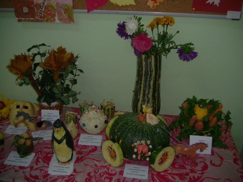 Поделки из овощей к празднику золотая осень 4