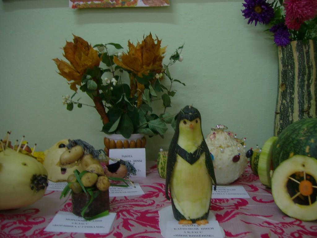 Поделки из овощей к празднику золотая осень 60